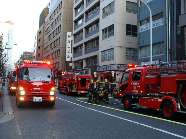Tokyo Fire Department - Alarm 5 Central Tokyo