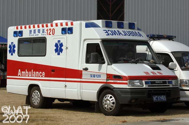 Iveco Ambulance China