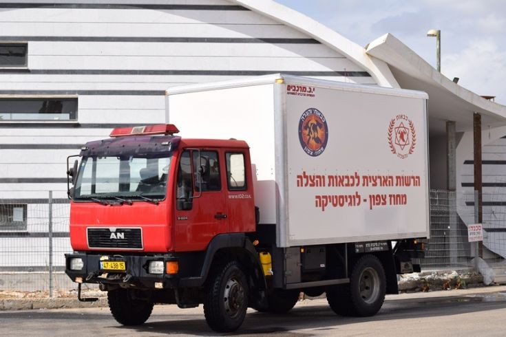 District logistical support fire truck