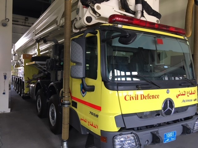 Qatar Civil Defense HQ Doha