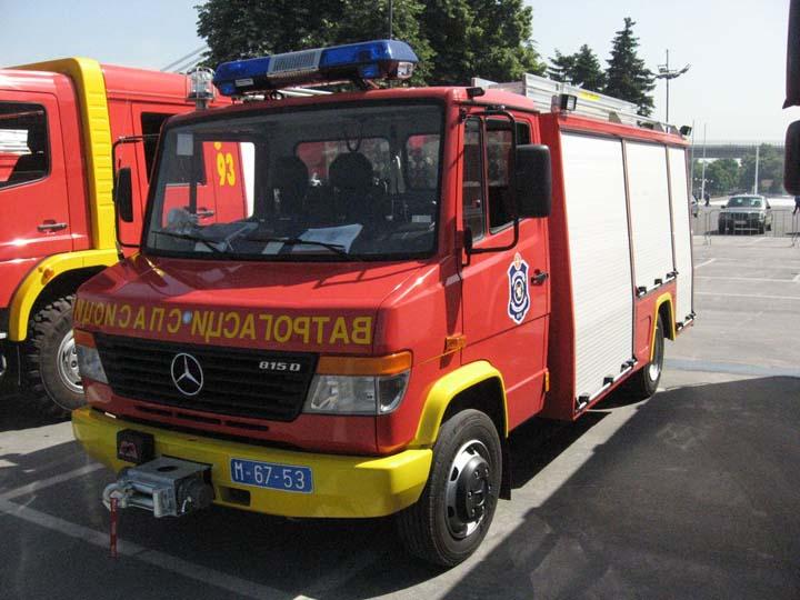 Vatrogasci Beograd-Kosutnjak