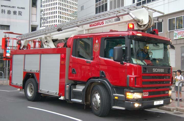 Hong Kong Fire brigade Scania Magirus Snorkel