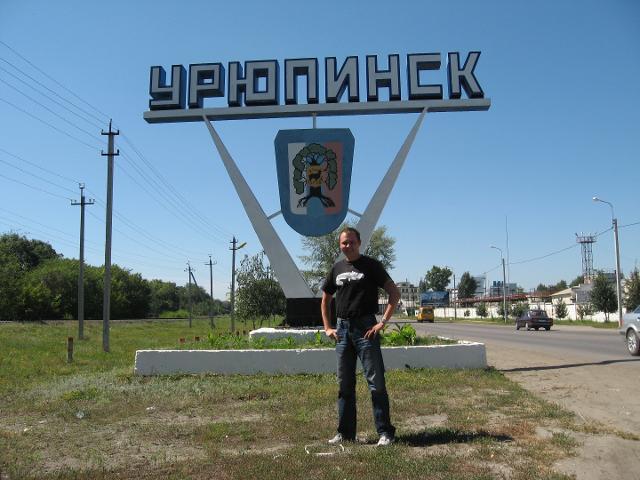 Рыболовный отчет Константин Кудинов Дон. Первое знакомство
