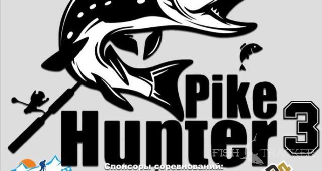 Щучья охота-3 решающий тур по ловле зубастой ПО