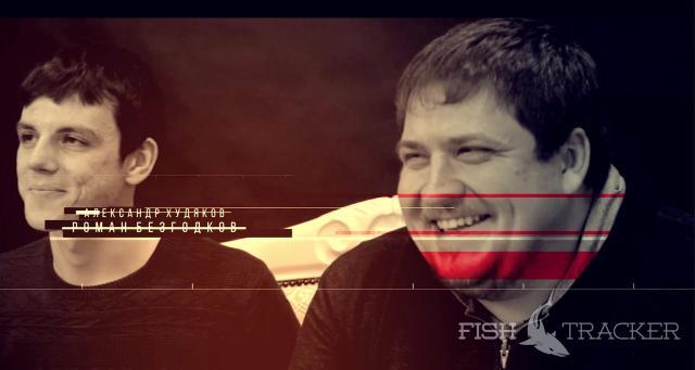 В гостях у рыбацкого утра: Призеры кубка России, Роман Безгодков и Александр Худяков