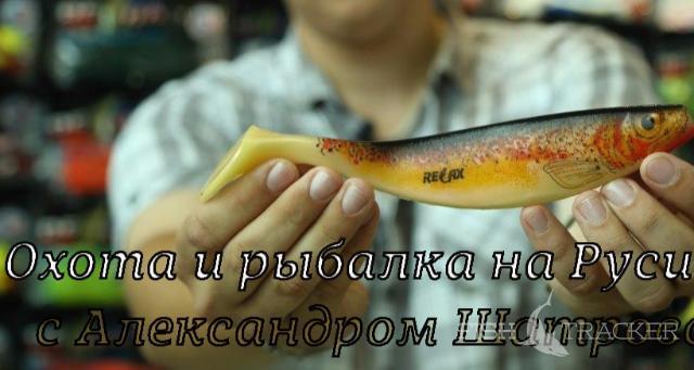 Охота и рыбалка на Руси Осень