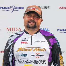 Сергей Фильдшин
