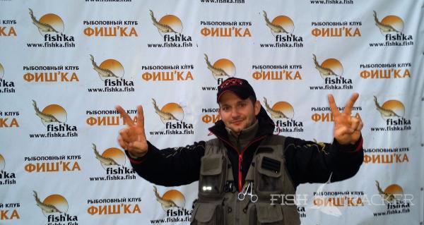 Как поймать фишку FISHKi? (08.10.2016)
