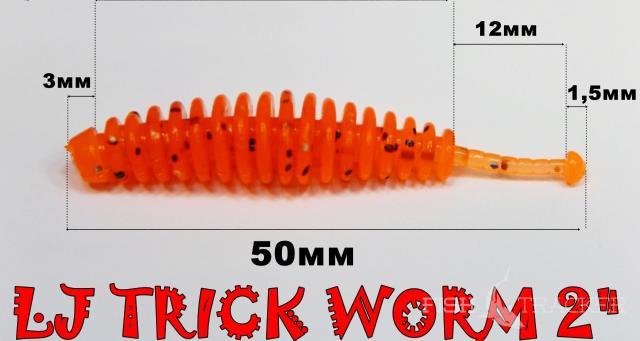 Обзор новой форелевой серии приманок Lucky John Area Trout Game «TRICK WORM 2''». НЕ ТОЛЬКО ДЛЯ ФОРЕЛИ.