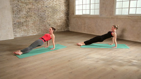 Pilates Power Flows - Intensive Flows