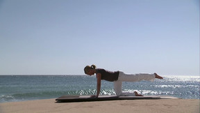 Pilates Standing Balance - Aufbau kurz