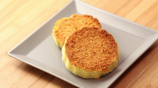 Rezept: Low Carb Englischer  Frühstücksmuffin