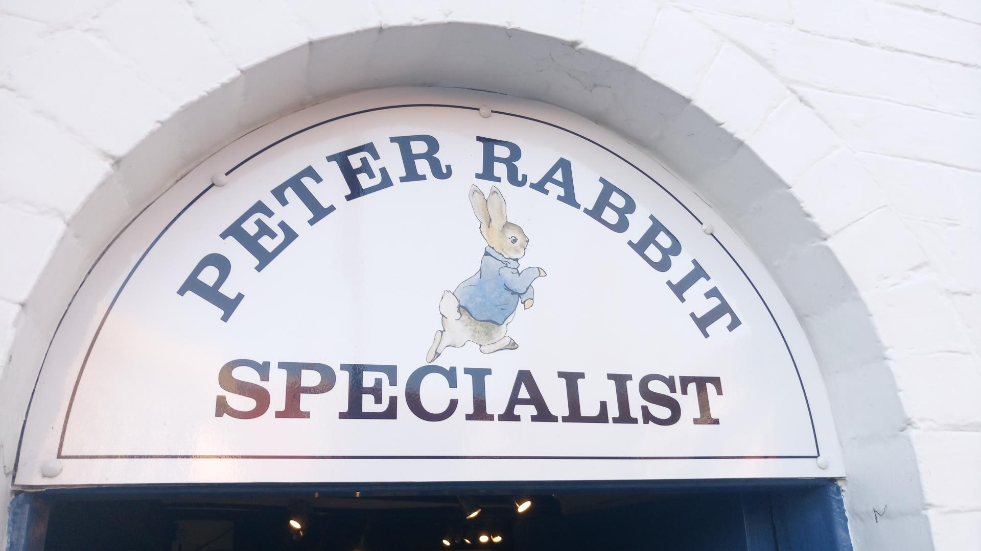 Stratford-upon-Avon, Peter Rabbit Store