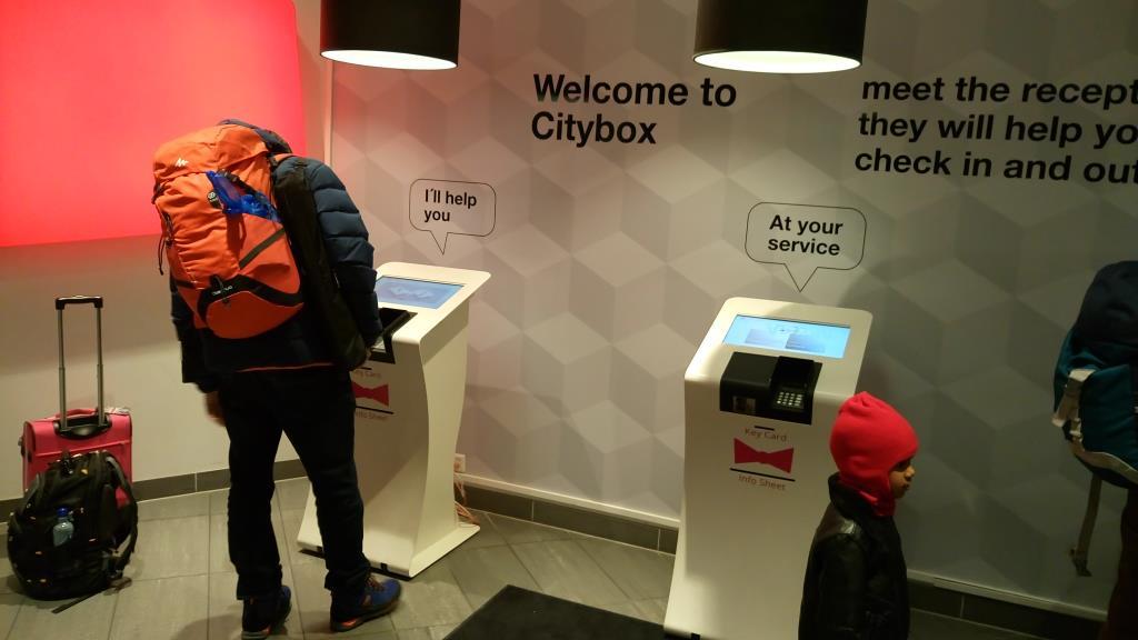 Reception automatica al Citybox di Oslo