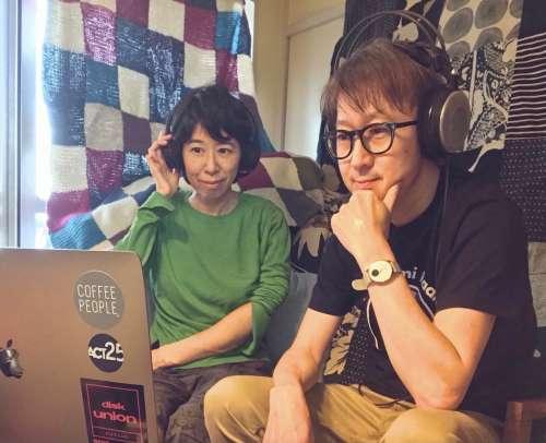 Atsushi And Misao Toyoshima