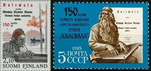 Kalevala150 Postimerkit 1985