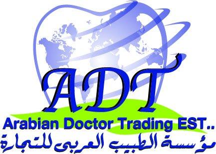 لوجو مؤسسة الطبيب العربى للتجارة