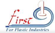 لوجو شركة فرست لصناعات البلاستيكية
