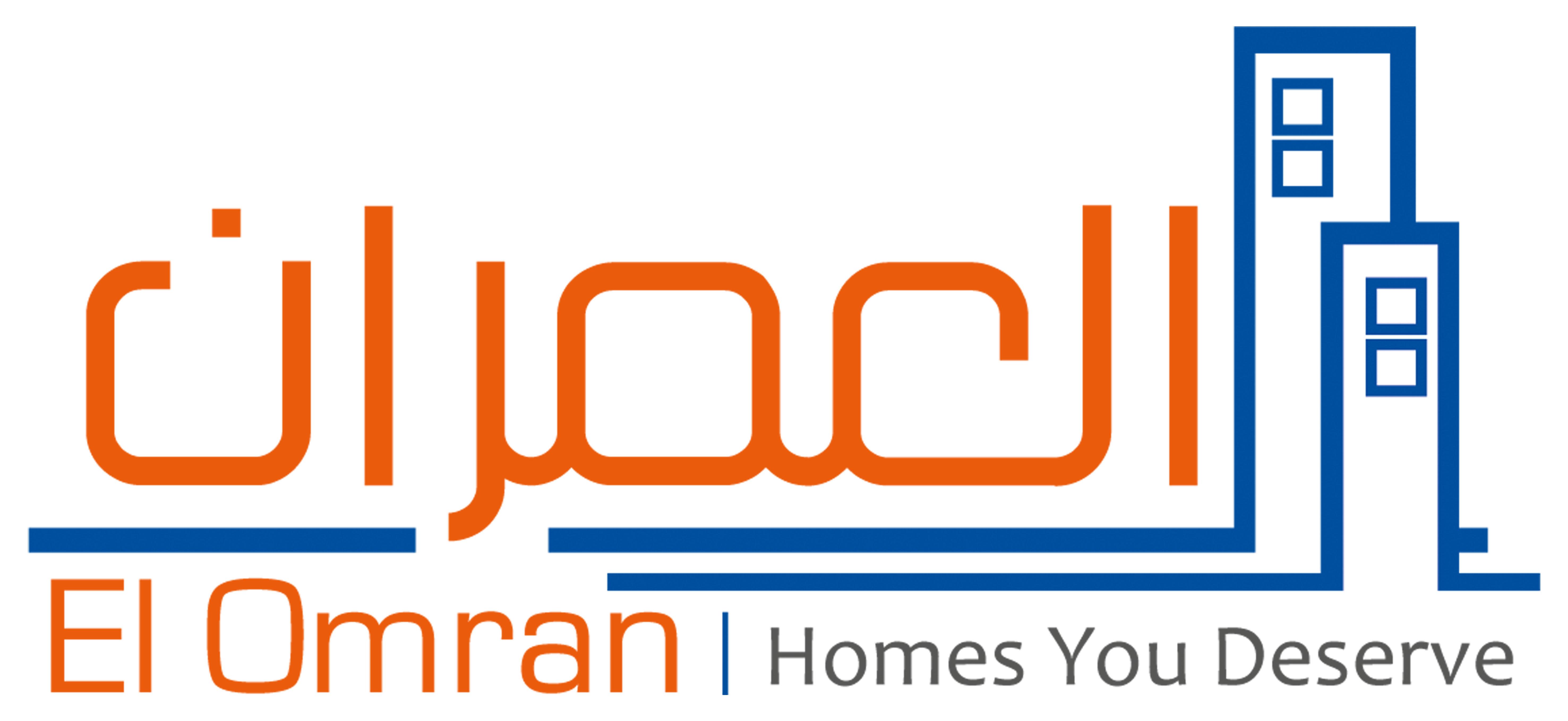 لوجو العمران