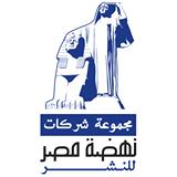 لوجو مجموعة شركات نهضة مصر للنشر