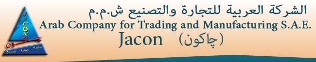 لوجو الشركه العربيه للتجاره والتصنيع جاكون