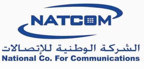 لوجو الشركة الوطنية للاتصالات