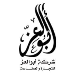 لوجو ابو العز للاستثمار الصناعي