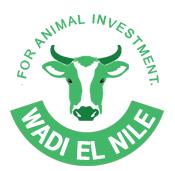لوجو وادى النيل للإنتاج الزراعى والحيوانى