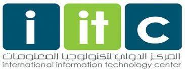 لوجو المركز الدولي لتكنولوجيا المعلومات