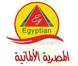 لوجو المصرية الالمانية لتجهيزات الفنادق و المطاعم و السوبر ماركت