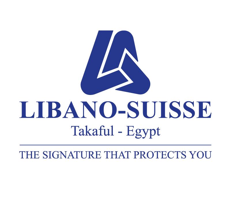 لوجو اللبنانية السويسرية للتأمين التكافلي حياة