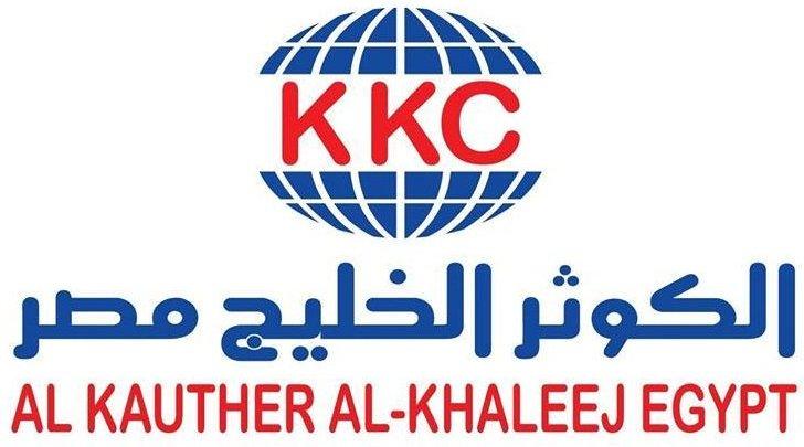 لوجو الكوثر الخليج مصر للانظمة الالكترونية والتكنولوجية