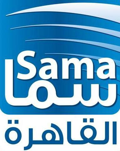 لوجو سما القاهرة