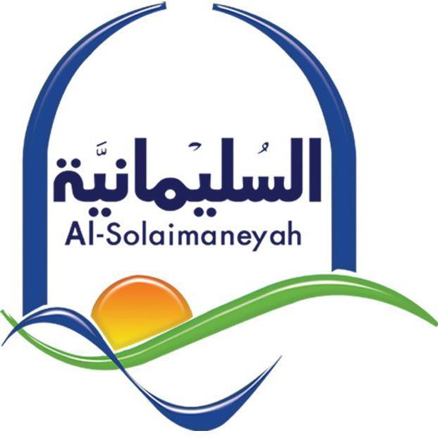 لوجو السليمانية (مصر للتنمية السياحية)
