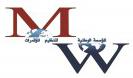 لوجو المؤسسة الوطنية لتنظيم المؤتمرات