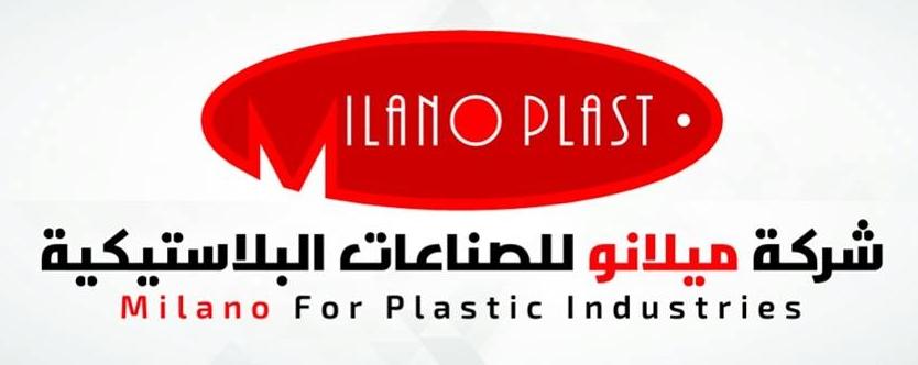لوجو ميلانو للصناعات البلاستيكية