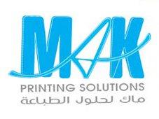 لوجو ماك لحلول الطباعة hp