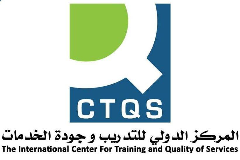 لوجو المركز الدولي للتدريب وجودة الخدمات - ستكس