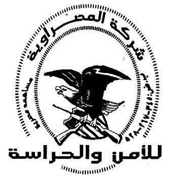 لوجو المصراويه للامن و الحراسه