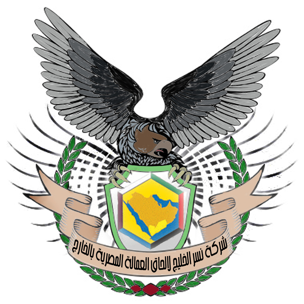 الوظيفة: مدرسات تربية فنية (سلطنة عمان) - المهندسين - الجيزة