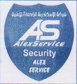 لوجو شركة الأسكندرية للخدمات الأمنية