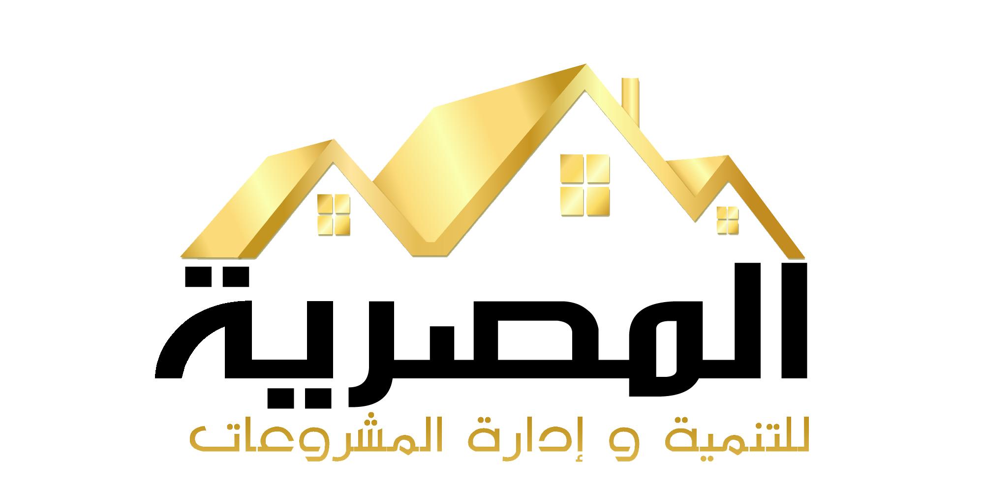 لوجو المصرية للتنمية وادارة المشروعات