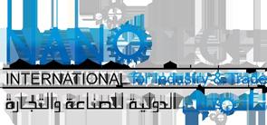 لوجو نانوتك الدولية للطاقة الشمسية