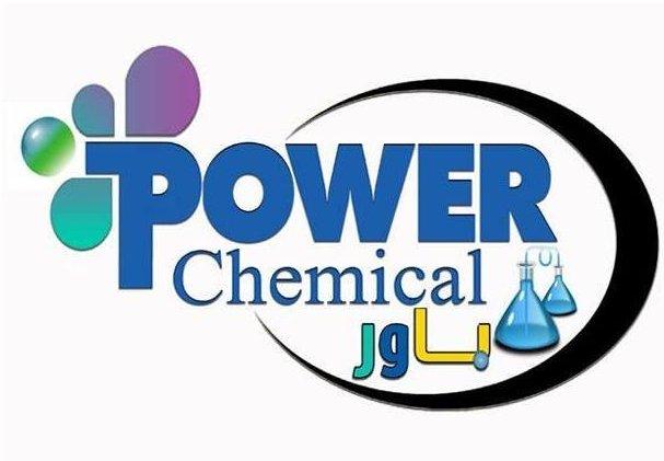 لوجو باور للصناعات الكيميائية