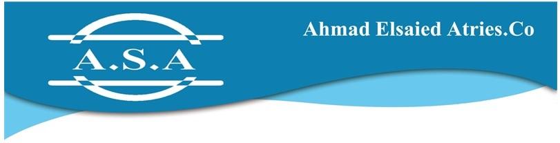 لوجو احمد السيد عتريس