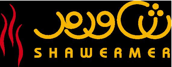 لوجو شاورمر