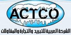 لوجو العربيه للتبريد