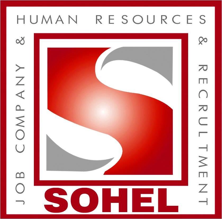 لوجو سهيل للموارد البشرية والتوظيف بالخارج