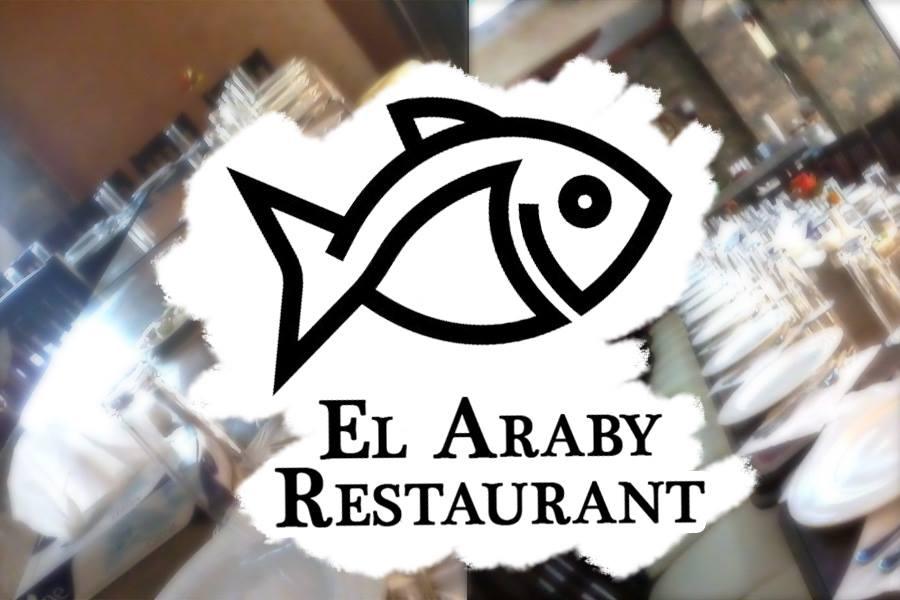 لوجو مطعم العربي للماكولات البحرية