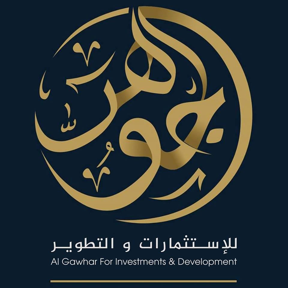 لوجو الجوهر للاستثمارات والتطوير